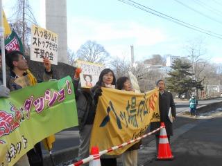 現地での抗議活動