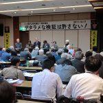 八ッ場ダム訴訟7周年集会