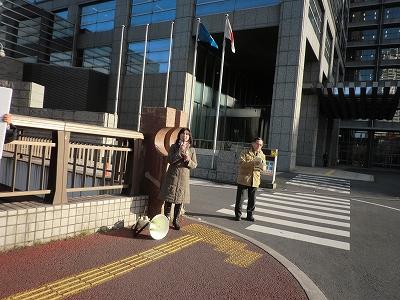 県庁前アピール