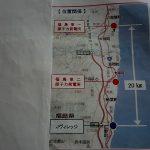 福島原発Jヴィレッジへ