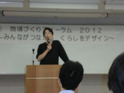 湯浅誠さん