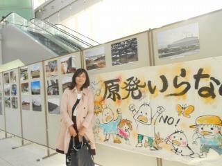 福島写真展2