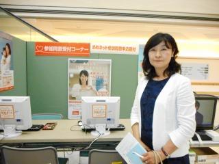 島根県立病院