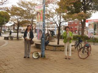 西志津広場前で