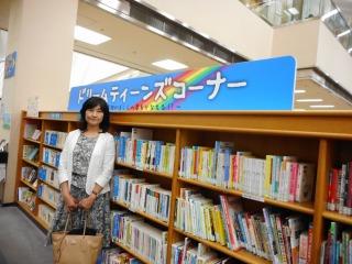 鳥取県立図書館