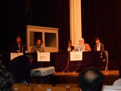 脱原発世界会議2