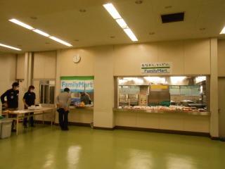 関東地方整備局