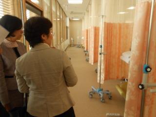 通院治療室