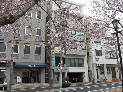 県ネット事務所