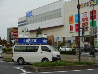 西白井駅にて