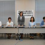 「橋下発言」の撤回と謝罪を求める抗議声明