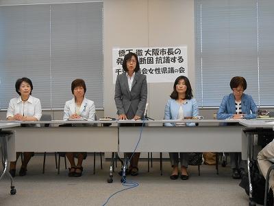 女性県議の会