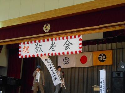 県警演劇部