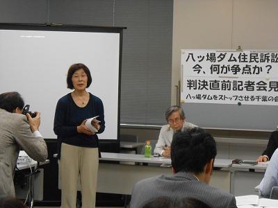 県庁記者クラブ2