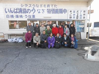 印旛沼漁協