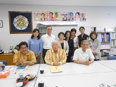 沖縄県議会で