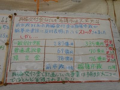 辺野古テント3
