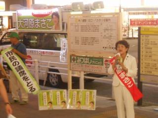 本八幡駅2