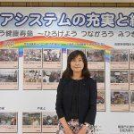 自分らしい暮らしをみんなで支え合う広島県