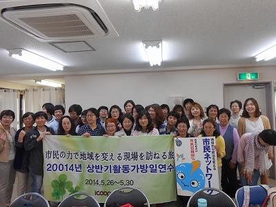 韓国視察団2