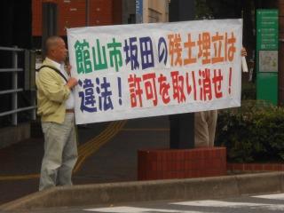 抗議活動2