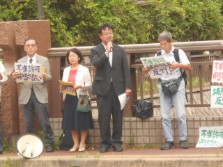 抗議活動3