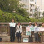 福井地裁判決の対極にあるもの