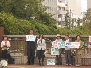 抗議活動4