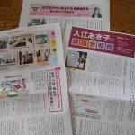 佐倉の花火大会