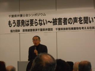 広田弁護士