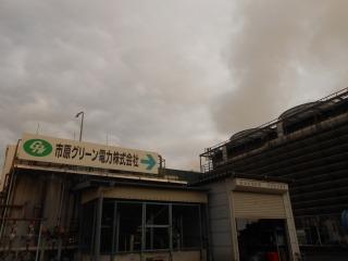 市原グリーン電力3