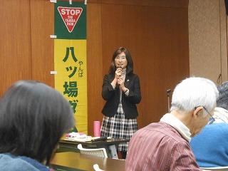 八ッ場ダム10周年集会3