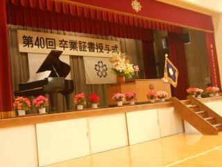 臼井中卒業式