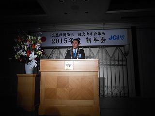 JCI新年会