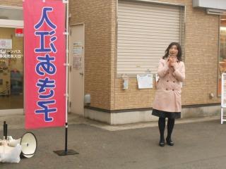 佐倉駅にて