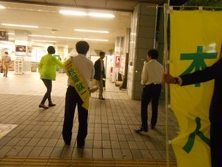 京成志津駅前にて