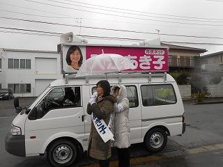 志津スポット演説2