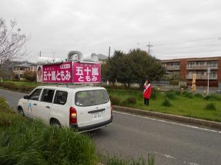 西志津にて