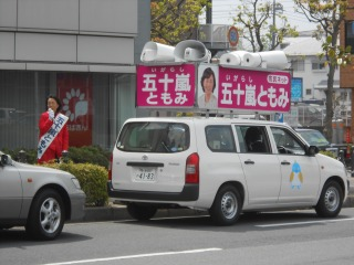 臼井駅南口にて