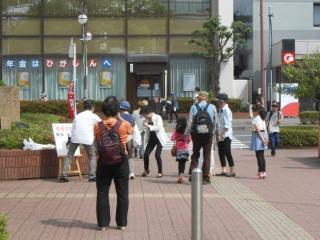 臼井駅街宣