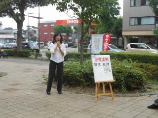 西志津広場前1
