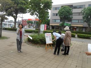 西志津広場前2