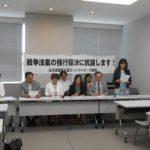 議員立憲ネットワーク千葉県・記者会見