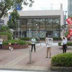 不屈の沖縄