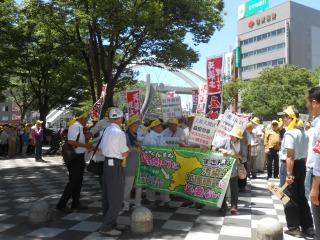 抗議集会4