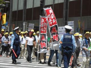 抗議デモ2