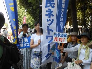 国会前抗議集会