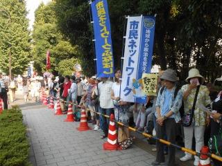 国会前抗議集会2