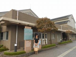和田ふるさと館