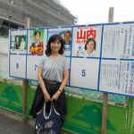 都議選が終了、千葉県議会真っ只中です